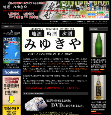 miyukiya_site