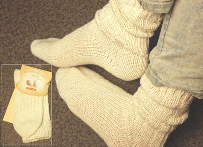 【広報オススメ商品情報Vol.43 婦人シルクの靴下】