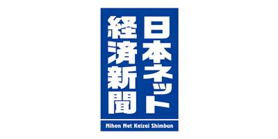 「日本ネット経済新聞」にネットショップ大賞?2014上期の受賞店舗が掲載