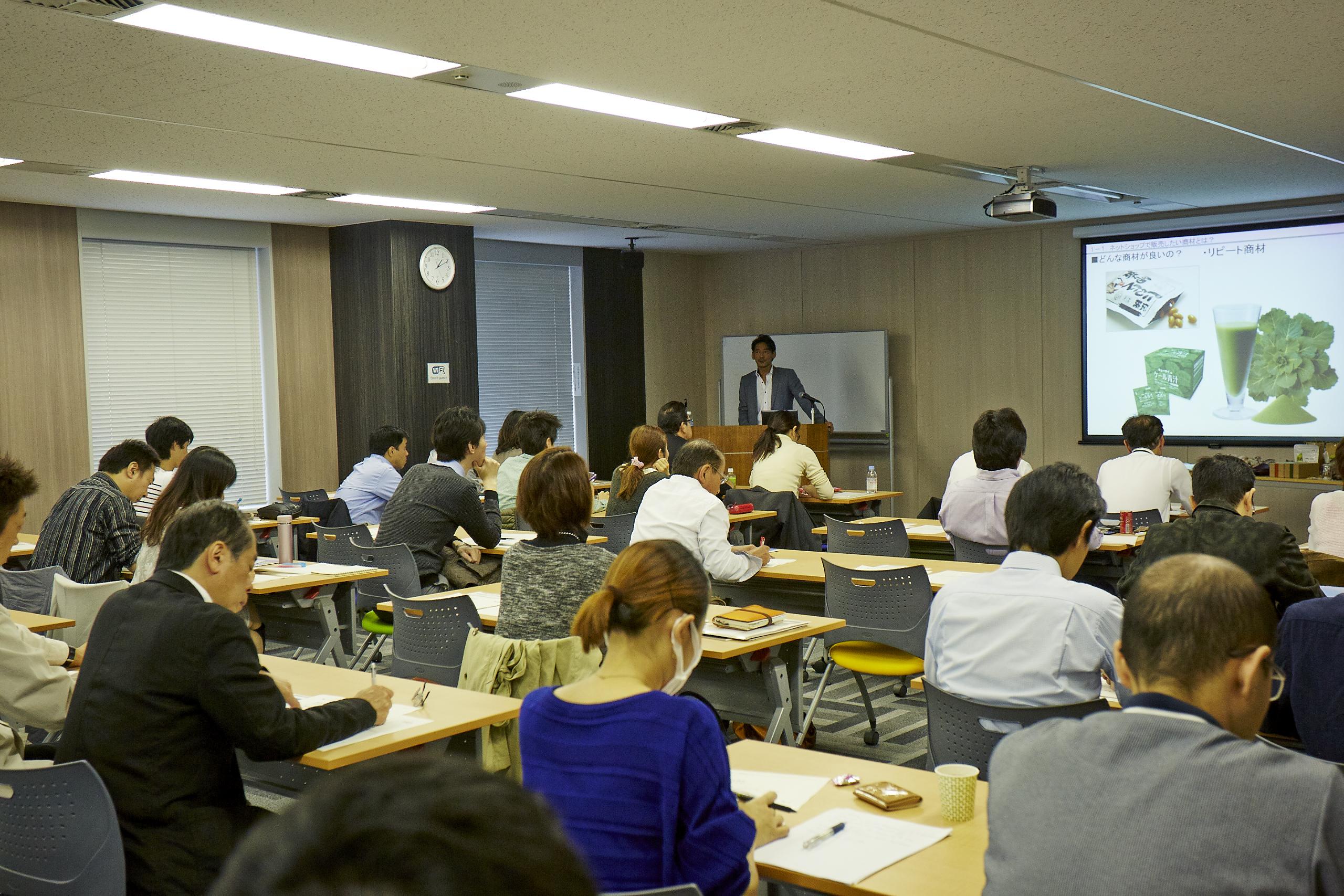 「商材発掘セミナー」を東京(10月23日)・大阪(10月17日)にて開催