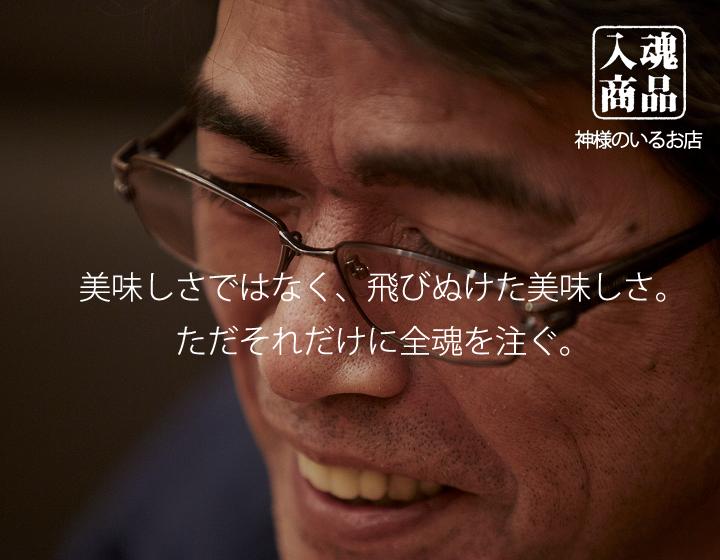 【全国キャラバン】特選松阪牛 やまと様