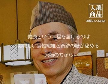 【全国キャラバン】希少糖スイーツ専門店 夢のまた夢