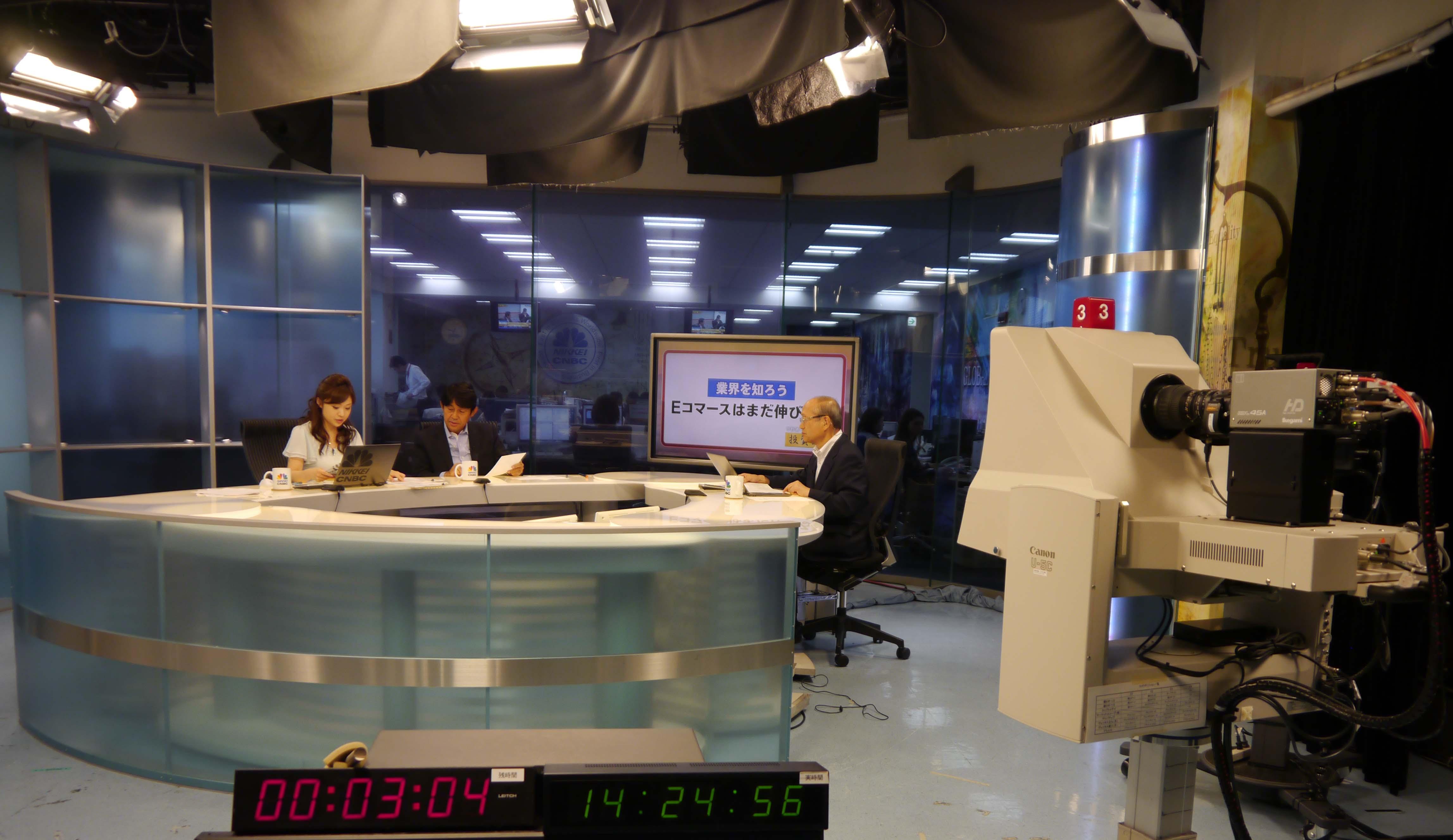 日経CNBCスタジオ