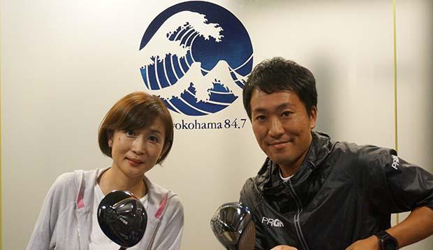 Estore × FM YOKOHAMA #2<br>ゴルフクラブ専門店「プロギア」さん