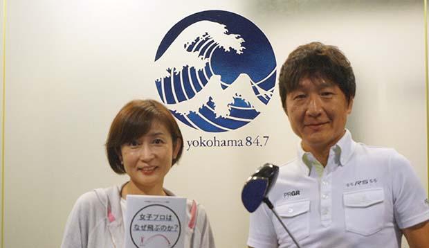 Estore × FM YOKOHAMA #3<br>ゴルフクラブ専門店「プロギア」さん