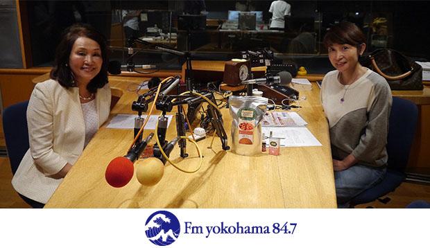 Estore × FM YOKOHAMA #5<br/>野生のローズヒップ専門店「プロヴァンスガーデン」の大森さん