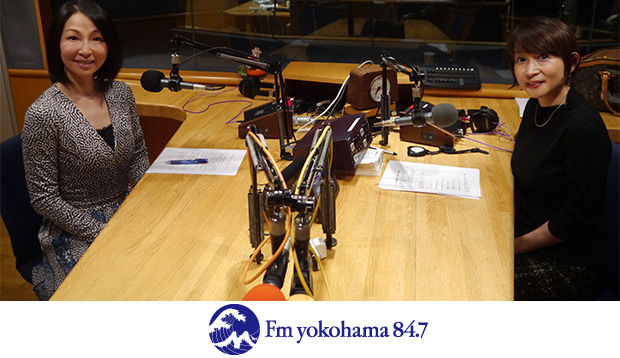Estore × FM YOKOHAMA #7<br/>本物の無添加化粧品「ワイエスラボ」の菅原さん