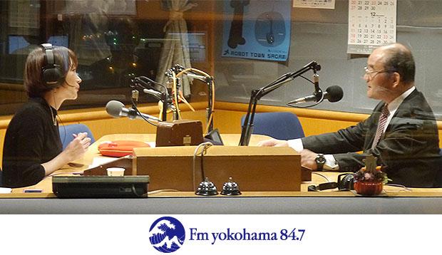Estore × FM YOKOHAMA#10<br/>ウェットスーツ素材のやわらか湯たんぽ専門店「ヘルメット潜水」の伊賀さん