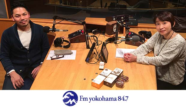 Estore × FM YOKOHAMA#12<br/> 創業80年の洋菓子専門店「住吉屋」の菊地さん