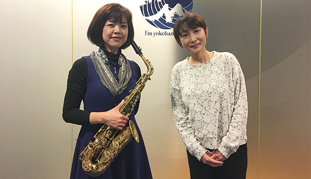 Estore × FM YOKOHAMA#16<br/> 初心者向けレッスンDVD「グッドアピール」サックス講師の吉野さん